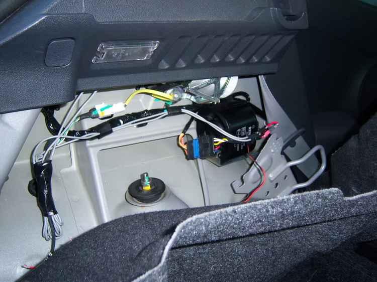 блок сигнализации в багажнике