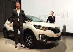 Российская презентация Renault Kaptur