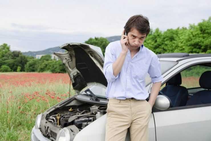 Проблемы с машиной