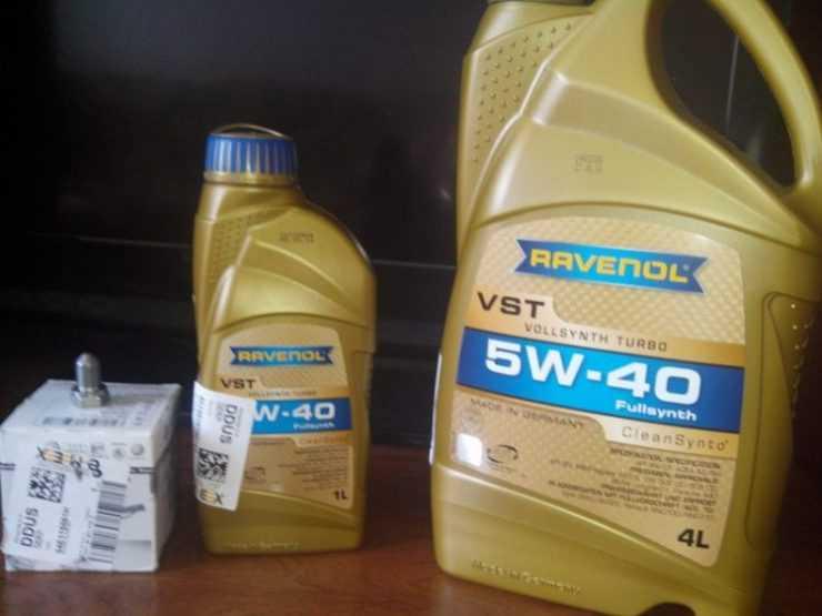 Моторное масло Ravenol 5W40