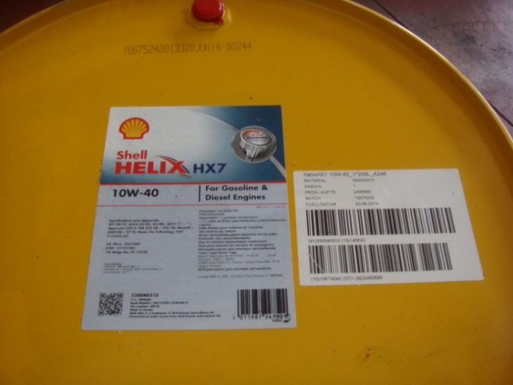 Моторное масло Shell Helix 10W40