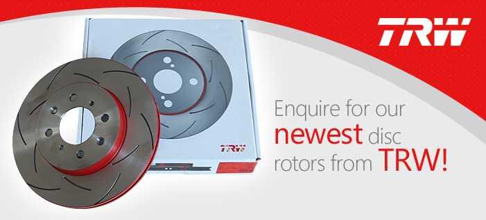 Тормозные диски от компании TRW