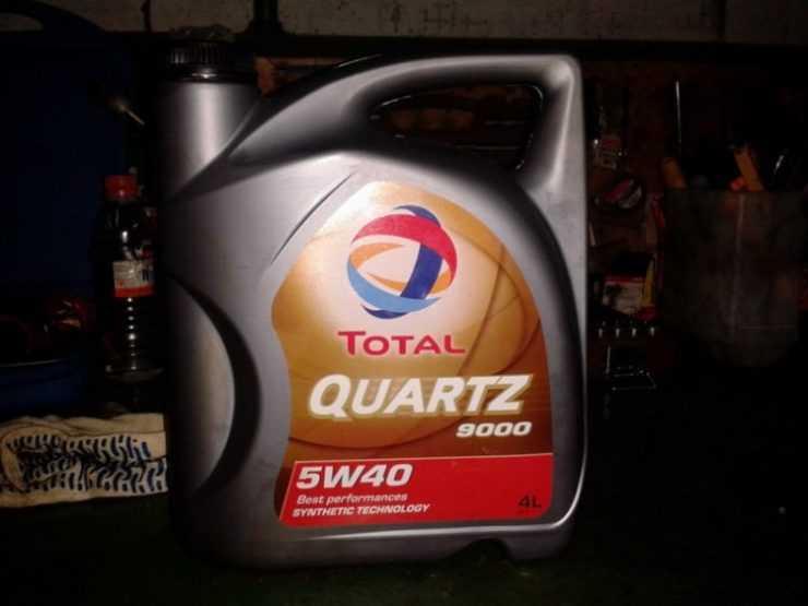 Total Quartz 5W40