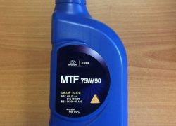 MTF 75W90