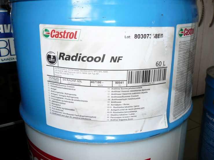 Castrol Radicool NF 60л