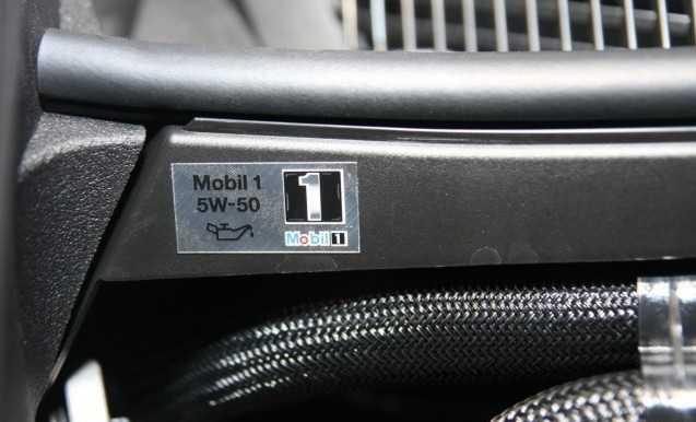 Mobil 1 5W50