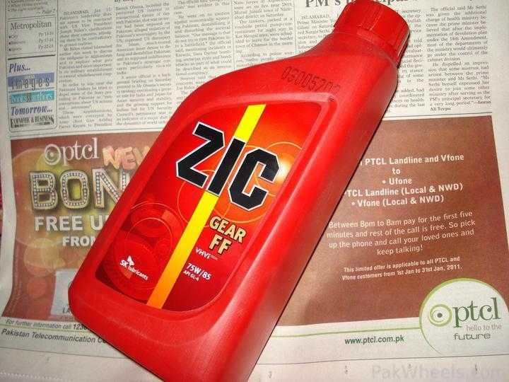 Трансмиссионное масло ZIC