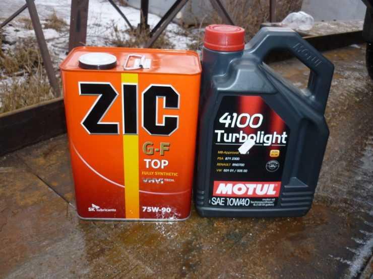 zic 75w90 01 - Трансмиссионное масло zic 75w90 полусинтетика отзывы