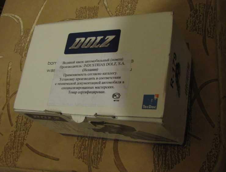 Помпа Dolz (упаковка)
