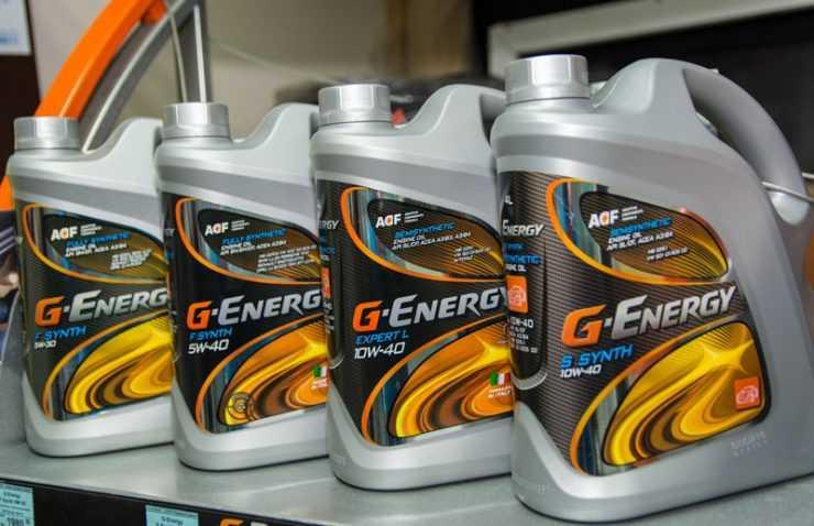 Продукция G-Energy