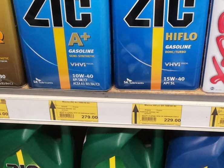 Стоимость масла ZIC 10W-40