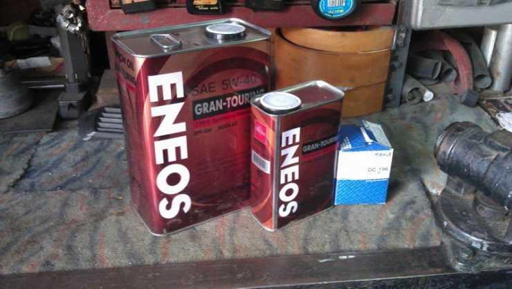 Замена масла Eneos